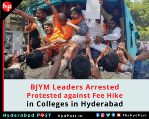 Read more about the article BJYM Leaders Arrested Protested against Fee Hike in Colleges in Hyderabad